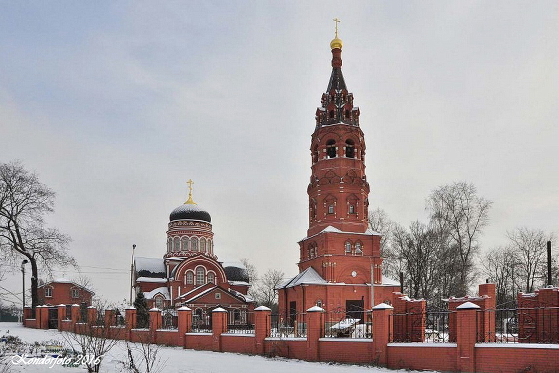 второй фото церкви на павлова вид